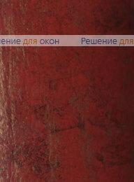 Жалюзи вертикальные пластиковые, Жалюзи вертикальные платиковые ЛОЭНГРИН от производителя жалюзи и рулонных штор РДО