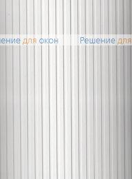 Жалюзи вертикальные пластиковые, Жалюзи вертикальные платиковые РИБКОРД белый от производителя жалюзи и рулонных штор РДО