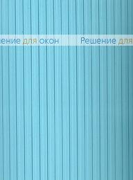 Жалюзи вертикальные пластиковые, Жалюзи вертикальные платиковые РИБКОРД голубой от производителя жалюзи и рулонных штор РДО