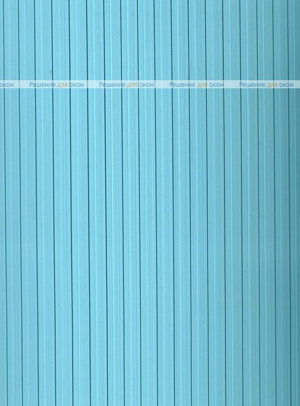 Жалюзи вертикальные платиковые РИБКОРД голубой от производителя жалюзи и рулонных штор РДО