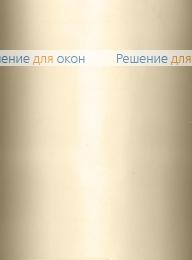 Жалюзи вертикальные пластиковые, Жалюзи вертикальные платиковые СТАНДАРТ 301 бежевый от производителя жалюзи и рулонных штор РДО