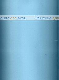 Жалюзи вертикальные пластиковые, Жалюзи вертикальные платиковые СТАНДАРТ 304 голубой от производителя жалюзи и рулонных штор РДО