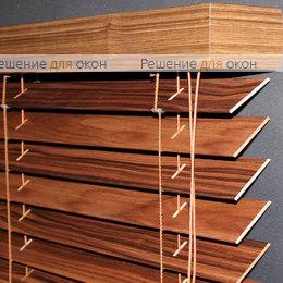 50мм, Жалюзи горизонтальные 50 мм, арт. Red Rosewood ламинация от производителя жалюзи и рулонных штор РДО
