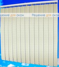 Жалюзи вертикальные РОКОКО 2406 бежевый от производителя жалюзи и рулонных штор РДО