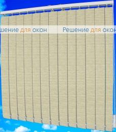 Жалюзи вертикальные ШАНХАЙ 822 от производителя жалюзи и рулонных штор РДО