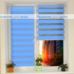 Компакт Зебра на створку окна, Компакт Зебра  SIMPLE 10 от производителя жалюзи и рулонных штор РДО