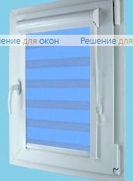 Вегас Зебра на створку окна, Вегас Зебра  СИМПЛ 10 от производителя жалюзи и рулонных штор РДО
