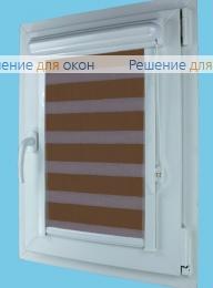 Витео плюс Зебра на створку окна, Витео плюс Зебра  SIMPLE 14 от производителя жалюзи и рулонных штор РДО