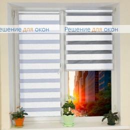 Компакт Зебра на створку окна, Компакт Зебра  SIMPLE 1 от производителя жалюзи и рулонных штор РДО