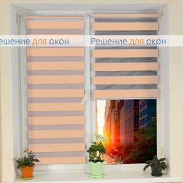 Компакт Зебра на створку окна, Компакт Зебра  SIMPLE 2 от производителя жалюзи и рулонных штор РДО