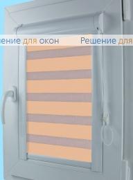 Уни Зебра на створку окна, Уни Зебра  SIMPLE 2 от производителя жалюзи и рулонных штор РДО