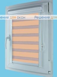Витео плюс Зебра на створку окна, Витео плюс Зебра  SIMPLE 2 от производителя жалюзи и рулонных штор РДО