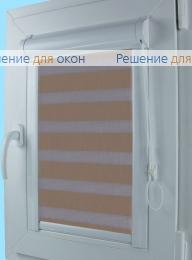 Уни Зебра на створку окна, Уни Зебра  SIMPLE 3 от производителя жалюзи и рулонных штор РДО
