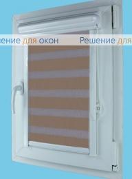 Витео плюс Зебра на створку окна, Витео плюс Зебра  SIMPLE 3 от производителя жалюзи и рулонных штор РДО