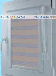 Уни Зебра на створку окна, Уни Зебра  SIMPLE 5 от производителя жалюзи и рулонных штор РДО