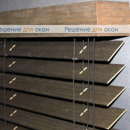 Жалюзи горизонтальные 50 мм, арт. Tiger Eye бамбук от производителя жалюзи и рулонных штор РДО
