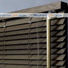 25мм, Жалюзи горизонтальные 25 мм, арт. Tiger Eye бамбук от производителя жалюзи и рулонных штор РДО