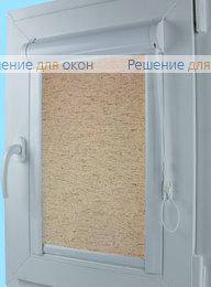 Уни АЛЛЕГРО ЛЁН 1030 от производителя жалюзи и рулонных штор РДО