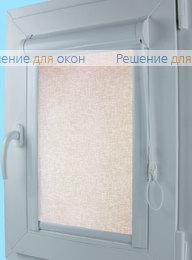 Уни ЛИНО Б/О 2326 бежевый от производителя жалюзи и рулонных штор РДО