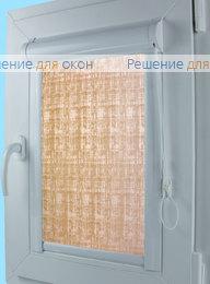 Уни ШАДЕ Б/О 2368 бежевый от производителя жалюзи и рулонных штор РДО