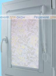 Уни СИЕСТА 2 от производителя жалюзи и рулонных штор РДО