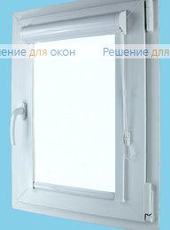 Вегас на створку окна, Вегас АЛЛЕГРО ПЕРЛ 1000 от производителя жалюзи и рулонных штор РДО