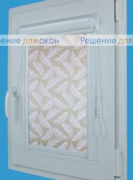 Витео на створку окна, Витео АМАЛИЯ 5 от производителя жалюзи и рулонных штор РДО