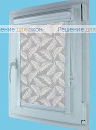 Витео плюс на створку окна, Витео плюс АМАЛИЯ 1 от производителя жалюзи и рулонных штор РДО