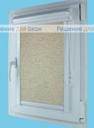 Витео плюс на створку окна, Витео плюс АЛЛЕГРО ЛЁН 1010 от производителя жалюзи и рулонных штор РДО