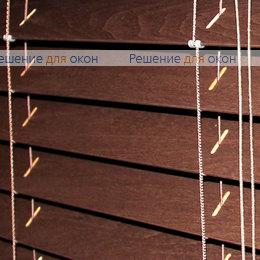 Жалюзи горизонтальные 50 мм, арт. Walnut от производителя жалюзи и рулонных штор РДО