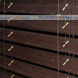 Жалюзи горизонтальные 50 мм, арт. Wenge бамбук от производителя жалюзи и рулонных штор РДО