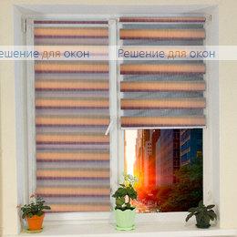 Компакт Зебра на створку окна, Компакт Зебра ОМБРЕ 3, серо-розовый от производителя жалюзи и рулонных штор РДО