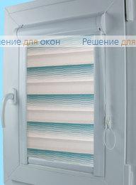 Уни Зебра на створку окна, Уни Зебра КАСКАД 7, морская волна от производителя жалюзи и рулонных штор РДО