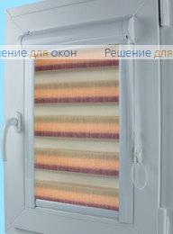 Уни Зебра на створку окна, Уни Зебра ОМБРЕ 3, серо-розовый от производителя жалюзи и рулонных штор РДО
