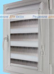 Уни плюс Зебра на створку окна, Уни плюс Зебра ОМБРЕ 9, серый от производителя жалюзи и рулонных штор РДО