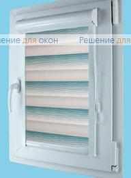 Вегас Зебра на створку окна, Вегас Зебра КАСКАД 7, морская волна от производителя жалюзи и рулонных штор РДО