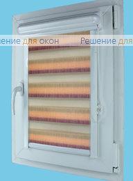 Витео плюс Зебра на створку окна, Витео плюс Зебра ОМБРЕ 3, серо-розовый от производителя жалюзи и рулонных штор РДО