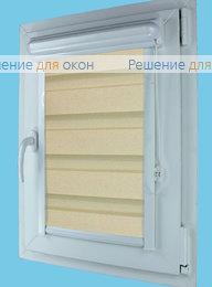 Витео плюс Зебра на створку окна, Витео плюс Зебра ВЕГА 10, алебастр от производителя жалюзи и рулонных штор РДО