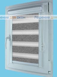 Витео плюс Зебра на створку окна, Витео плюс Зебра ВЕГА 11, серый от производителя жалюзи и рулонных штор РДО