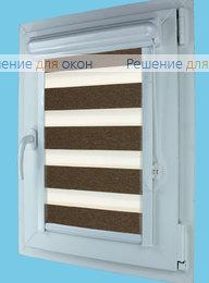 Витео плюс Зебра на створку окна, Витео плюс Зебра ВЕГА 13, темно-коричневый от производителя жалюзи и рулонных штор РДО
