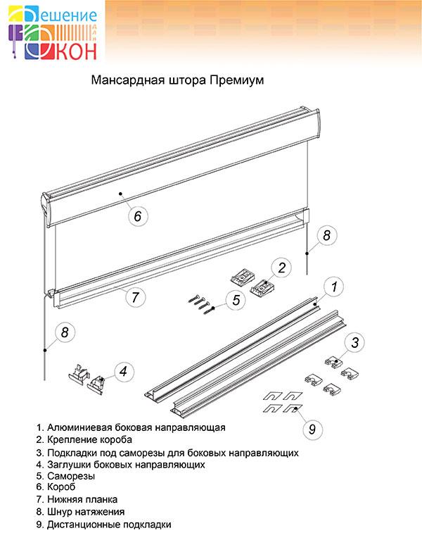 Рольставни на окна в Белгороде Заказать и купить в