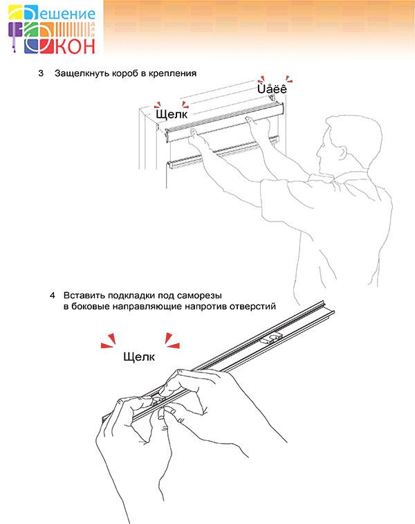 Купить пластиковые окна ПВХ в Обнинске Заказать натяжные