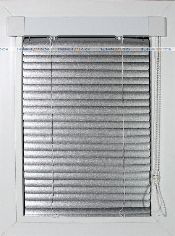ИзотраХит 25 мм цвет 7013 Серебро от производителя жалюзи и рулонных штор РДО